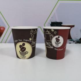 Goblet En Carton (Café Noir) 100pcs